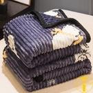 加厚珊瑚絨毛毯冬季小毯子被子保暖宿舍床單人午睡毯【雲木雜貨】