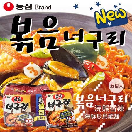 韓國 農心 浣熊香辣海鮮炒烏龍麵