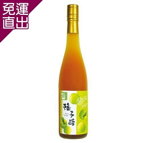 果醋禮盒系列-梅子醋600ml/瓶【免運直出】