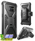 [105美國直購] i-Blason Prime [Kickstand] Galaxy S7 Case 黑白藍紅四色 手機殼 保護殼