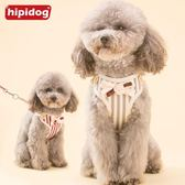 狗狗牽引繩工型胸背帶狗錬子韓版狗繩子泰迪中小型犬夏季透氣薄款 【PINKQ】