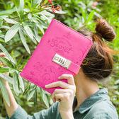 筆記本 帶鎖日記本 密碼本 學生記事本 文具本子 創意手帳本 免運快速出貨
