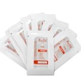 Bio oil百洛專業護膚油 2ml 體驗包【UR8D】