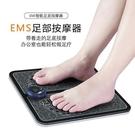 卸貨足底美腿器足底腿部電流按摩器USB充電式海綿墊交換禮物 歐韓流行館