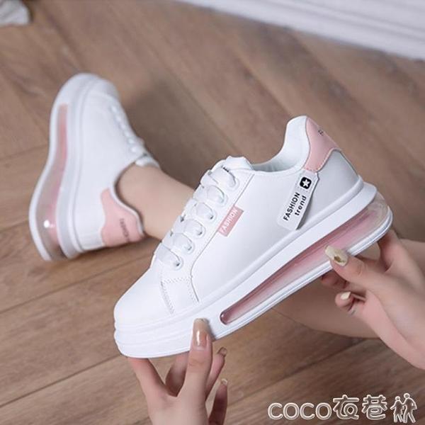 內增高鞋 小白鞋女潮2021新款厚底百搭內增高女鞋顯瘦氣墊鞋休閒鞋女 coco