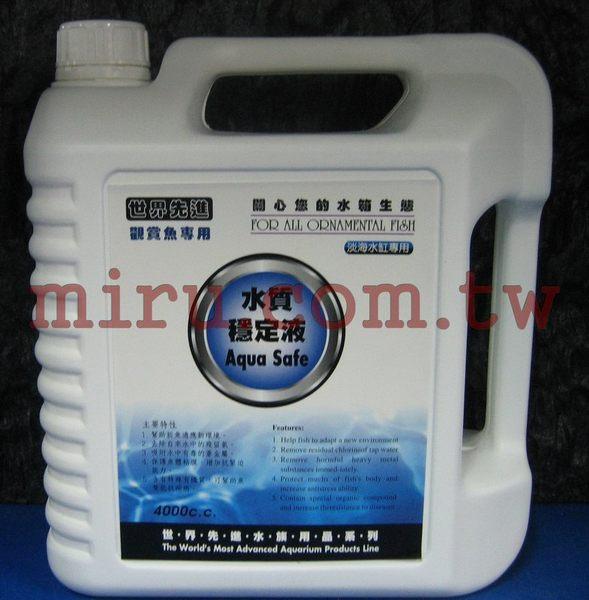 【西高地水族坊】Mr.Aqua代理 荷蘭進口 世界先進水質穩定劑(4L)