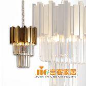 [吉客家居] 吊燈 XG010-102 鋼材水晶造型 時尚後現代華麗水晶餐廳民宿咖啡館居家飯店G