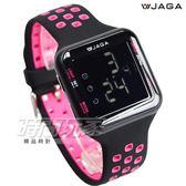 JAGA捷卡 液晶顯示 方形多功能運動防水電子錶 防水 女錶 男錶 運動錶 學生錶 軍錶 M1179-AG(黑粉)