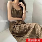 吊帶洋裝 韓國chic氣質小性感V領漏鎖骨后背交叉皺褶寬松吊帶連衣裙長裙女 薇薇