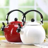 日式琺瑯搪瓷壺開水壺熱水壺叫壺鳴笛壺響水壺燒水壺  朵拉朵衣櫥