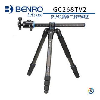 【BENRO百諾】GoTravel系列反折碳纖維三腳架套組 GC268TV2
