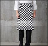 黑白格紋廚房長圍裙西餐廳酒店廚師酒吧咖啡廳服務員圍裙韓版男女LG-882274