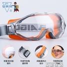 護目鏡勞保護目鏡防飛濺硅膠防霧防沖擊防塵防風沙眼鏡男女騎行眼罩風鏡 晶彩