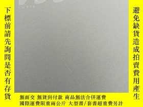 二手書博民逛書店罕見湖北省一百名優秀書法人才作品集Y267507 羅丹青 中國文