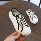 兒童帆布童鞋男童黑白色帆布球鞋女童休閑鞋松緊套腳懶人板鞋