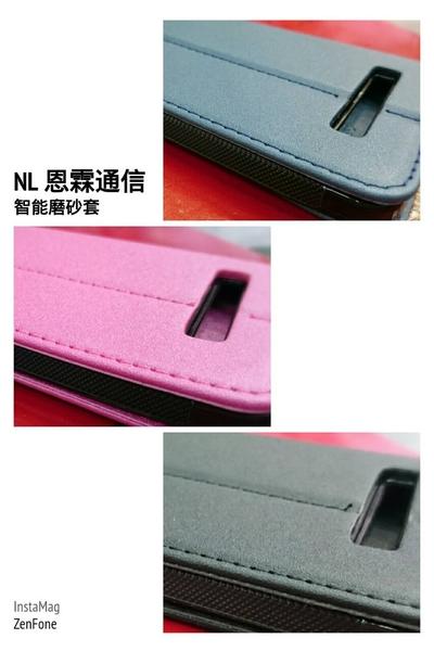【智能-側翻皮套】ASUS ZenFone 2 Laser ZE500KL Z00ED 休眠喚醒 智慧休眠 側掀皮套 手機套 保護套