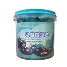 長庚生技 兒童微藻油DHA QQ軟糖 x1桶(100粒)_限量特惠20210819