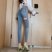 破洞牛仔褲 時尚割破洞個性高腰牛仔褲修身小腳褲長褲子夏季鉛筆褲女-Milano米蘭