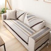 時尚簡約溫暖四季沙發巾 四季沙發墊防滑沙發墊36 (客製訂單)