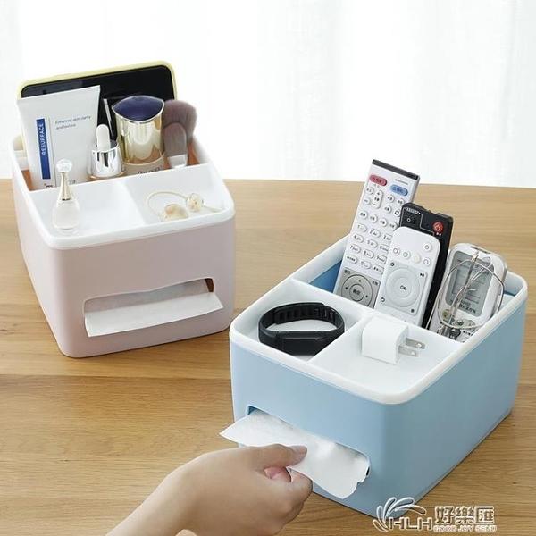 多功能紙巾盒抽紙盒家用客廳餐廳茶幾北歐簡約可愛遙控器收納創意好樂匯