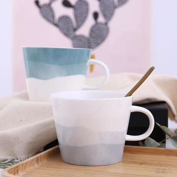 馬克杯 ins北歐簡約馬克杯帶蓋勺陶瓷水杯子女男牛奶燕麥片早餐杯微波爐