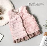 純棉 絨毛鋪棉保暖毛呢布釦背心 甜美 舒適 保暖 時尚 粉色 女童 哎北比童裝