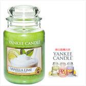 YANKEE CANDLE 香氛蠟燭-香草檸檬(買623g送104g)