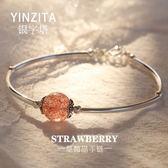 招桃花草莓晶水晶手工手鏈銀管手鐲鐲子S925純銀手鏈清新配飾女款