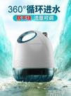 魚缸換水器 魚缸水泵過濾器潛水泵超靜音變頻抽水泵循環泵小型家用吸糞底吸泵 阿薩