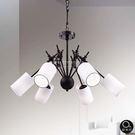 吊燈 ✦創意設計 科技感有機體造型 可調式布罩吊燈 6燈✦燈具燈飾專業首選✦歐曼尼✦
