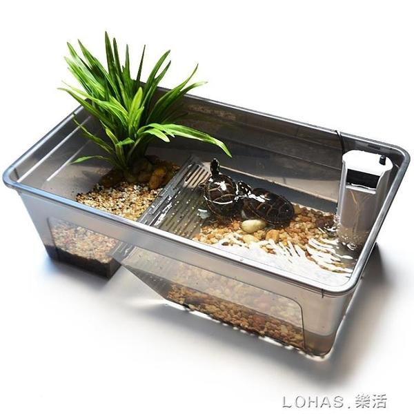 烏龜缸帶曬台中型特大型別墅水陸缸家用巴西草龜鱷龜養龜的專用缸 樂活生活館