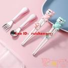 兒童筷子訓練筷寶寶學習練習餐具套裝【聚可愛】【聚可愛】