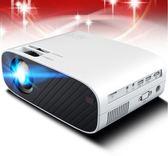 投影機-新款投影儀家用無線手機同屏家庭影院高清1080p投便攜式無屏電視墻【全館免運限時八折】
