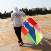 風箏濰坊風箏雷達風箏大型風箏傘布風箏彩虹風箏立體雷達風箏滑翔機歡樂聖誕節