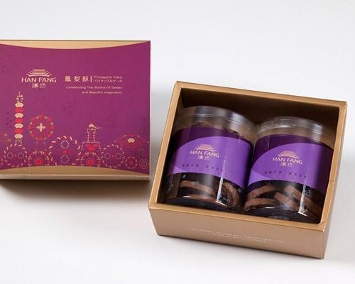 月餅/糕餅【典藏】手工餅乾綜合2入禮盒★杏仁巧克力+杏福燒手工餅乾(蛋奶素)