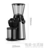 咖啡豆研磨機磨粉電動家用磨豆機商用可控量AQ 有緣生活館