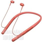 【曜德 送收納袋】SONY WI-H700 暮光紅 頸掛式 無線藍牙入耳式耳機