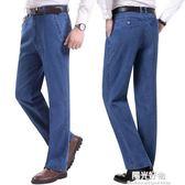 牛仔長褲耐磨純色中年男士中老年長褲男高腰直筒彈力寬鬆爸爸大碼褲 陽光好物