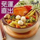 柴米夫妻. 南洋咖哩蟹粉煲(三點蟹1隻)【免運直出】