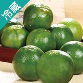 【台灣】嚴選鮮採椪柑4粒/盒(850g±10%/盒)【愛買冷藏】