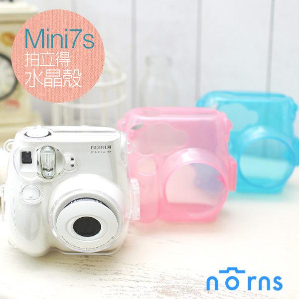【Mini7s透明水晶殼】Norns 拍立得相機保護殼皮套相機包 附背帶 粉色/藍色已停產 聖誕節禮物
