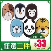 韓國 Fixit 多功能動物造型手機貼 1入【BG Shop】多款供選
