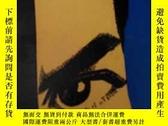 二手書博民逛書店夜幕下的哈爾濱罕見上冊Y19658 陳璵 著 春風文藝 出版19