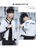 夾克外套秋裝男士外套夾克棒球服青少年韓版潮流休閒褂子修身秋季薄款