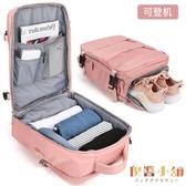 大容量雙肩後背包女旅游多功能行李電腦包輕便旅行包【倪醬小舖】