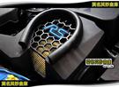 莫名其妙倉庫【CU028 RS進氣上蓋】加大 效率 進氣箱蓋 非總成 不含濾心 Focus MK3.5