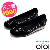 休閒鞋 品牌經典撞色亮片休閒鞋(黑)*nono house【18-8536bk】【現貨】