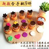 模具烘焙工具卡通做餅干的可愛模型壓花蝴蝶面切花器家用嬰兒輔食梗豆物語