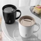 保溫杯女不銹鋼馬克杯帶蓋茶杯創意喝水咖啡辦公室家用水杯子 一米陽光