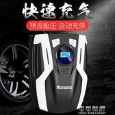 車胎檢測器 數顯預設胎壓汽車用輪胎打氣泵車載充氣泵電壓檢測充氣泵車載戶外 可可鞋櫃